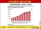 日本都开始免费送房了,几十年后房子到底还值不值钱?