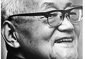 最爱人民的伟大作家——巴金先生的40句经典名言