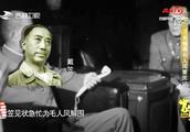 戴笠带毛人凤见蒋介石,毛人凤表现的相当不堪而戴笠却对他很看好