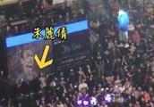 刘德华歌迷坚持不退黄牛票,网友吐槽:骗子的榜样!