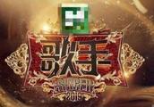 《歌手2019》第四期排名公布,火了30年的刘欢会被淘汰吗?