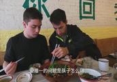 那些外国人用筷子不易夹起的食物?第一别说外国人,中国人也困难