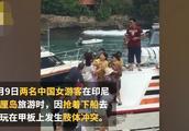 这下出名了!外媒报道中国大妈,巴厘岛为抢着下船大打出手