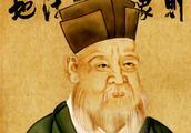 文学制造的冤案:理学宗师朱熹被描绘成挟私报复滥用职权的伪君子