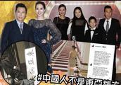 甄子丹一家参加晚宴受外国人侮辱,认为是歧视中国人愤然离场