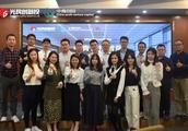 中青创投2019年第一期青年创业交流茶话会成功举办
