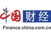 中国建筑扬州事故死亡6人 子公司江苏遭禁承揽新工程