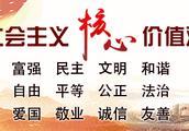 县融媒体中心公告
