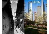 """陆家嘴""""高大上""""的银城中路竟曾叫""""烂泥渡路"""",从滩涂到世界金融中心它经历了什么"""