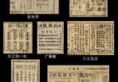 故纸寻味:1948年《哈尔滨午报》广告上的老饭店