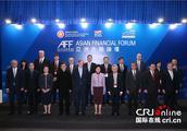 """第十二届""""亚洲金融论坛""""聚焦可持续发展与共同繁荣的未来"""