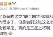 海外华人遇到这几类人请小心!已有侨胞被骗损失百万