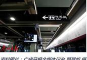 广州地铁车站厕所将调整男女厕位比例 还要加装能掩盖如厕声音的音姬