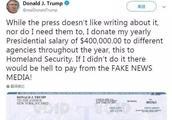 特朗普晒10万美元捐款支票 怼媒体:你们做了什么?