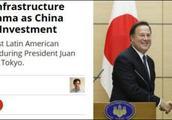 """美媒急了:中国一带一路进""""美国后院"""""""