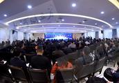 2019河南省投融资交流会举办,透露了这些重点