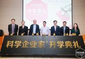 清华大学五道口金融学院科学企业家开学典礼成功举办,首开大湾区班