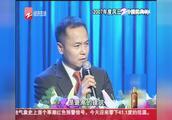 百位风云浙商影像展——沈国军