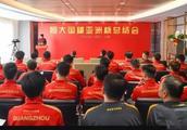 冯潇霆下放预备队彰显了广州恒大新赛季要夺冠的决心!